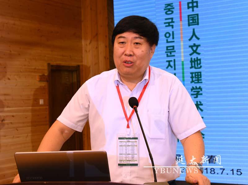 中国科学院生态环境研究中心学术委员会主任、中国地理学会理事长傅伯杰致辞并作学术报告.jpg