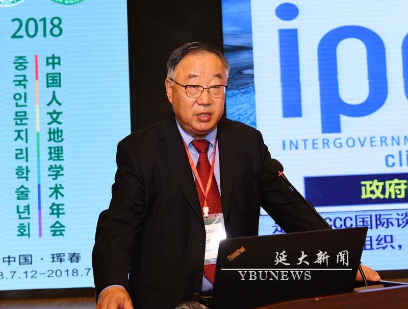 中国科学院院士、第三世界科学院院士、中国科学院学术委员会主任、中国气象局原局长秦大河作学术报告.jpg