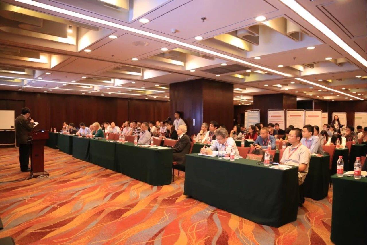 第三届时间地理学国际会议1.jpg