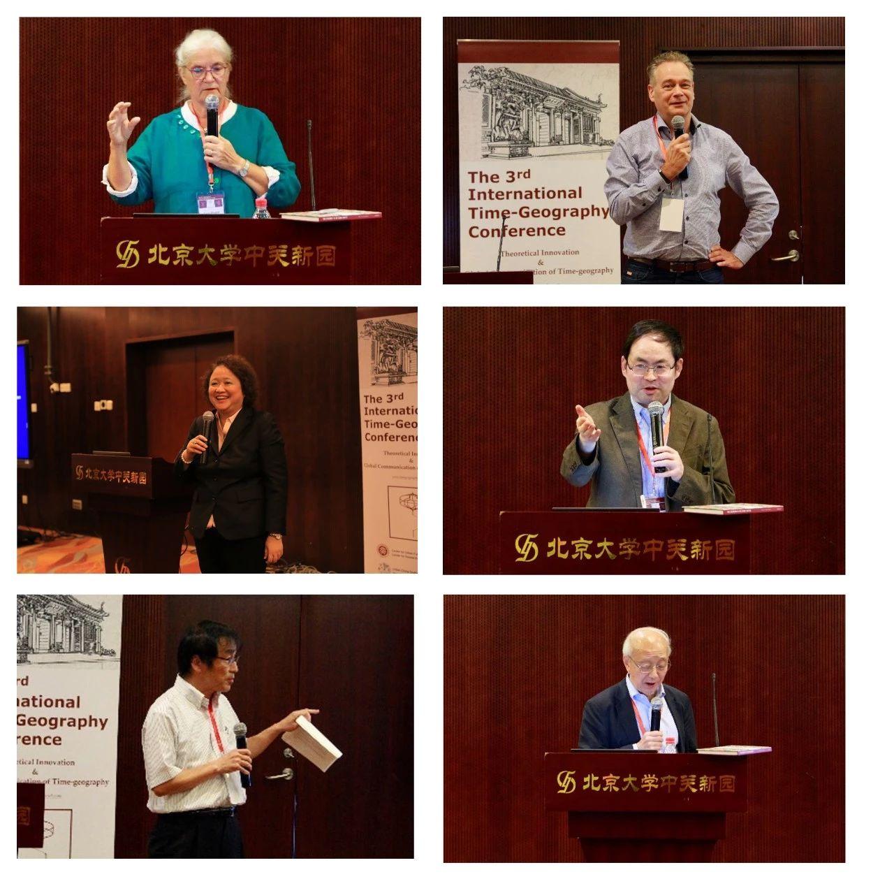 第三届时间地理学国际会议3.jpg