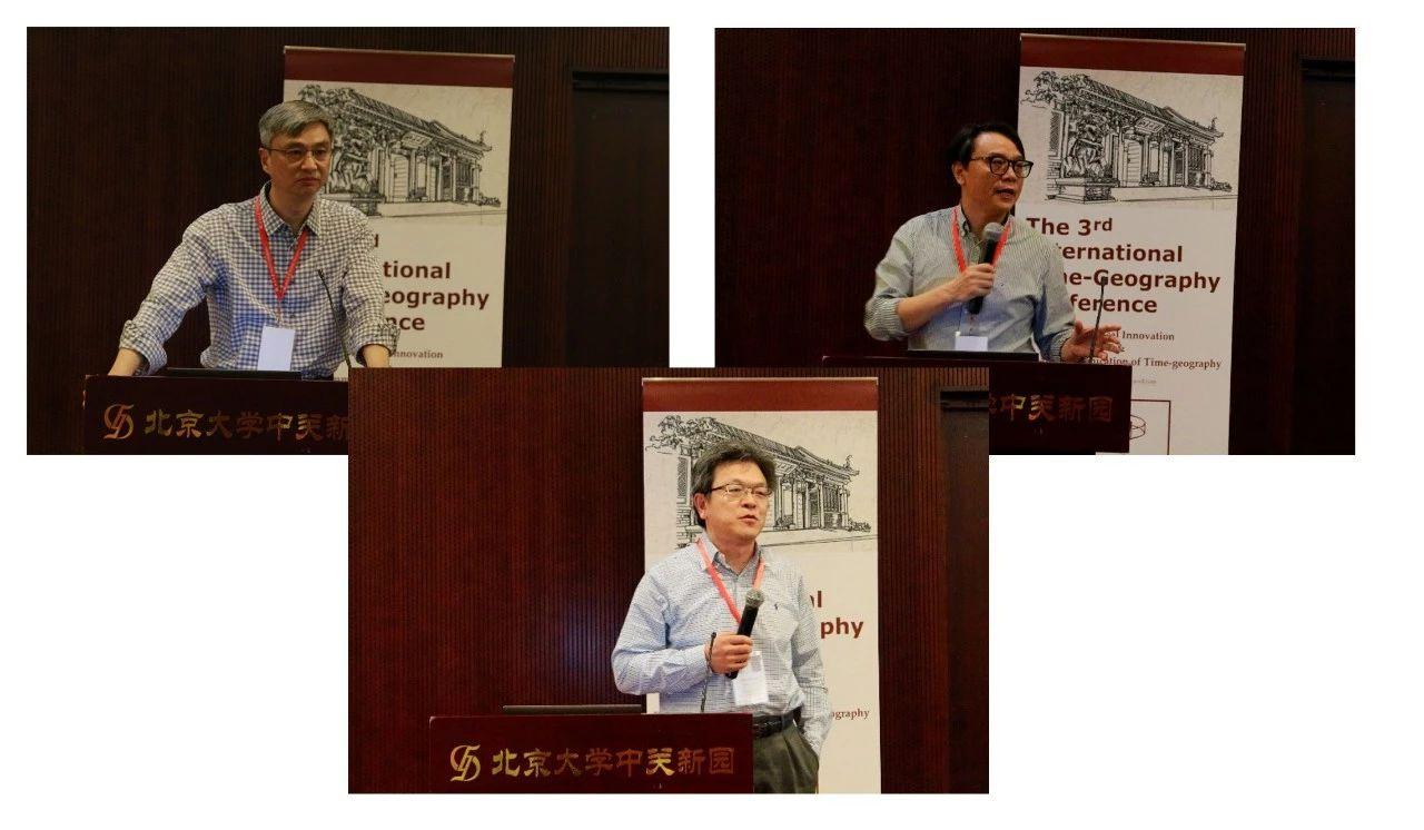 第三届时间地理学国际会议4.jpg