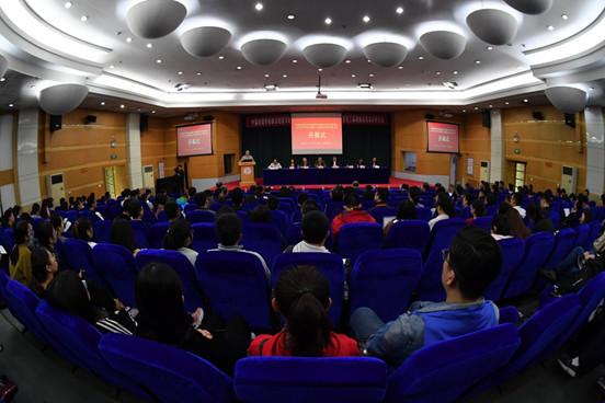 第三届地缘关系学术研讨会1.jpg