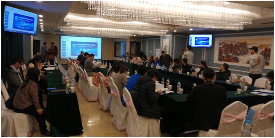 2018年中国地理学会科普工作会议2.jpg