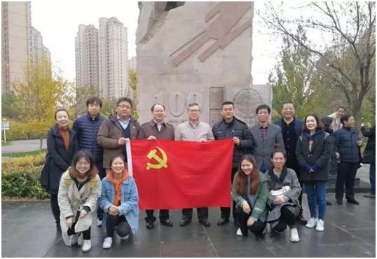 2018年中国地理学会科普工作会议5.jpg