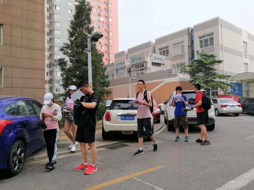 参赛选手在北京野外观察集训.jpg