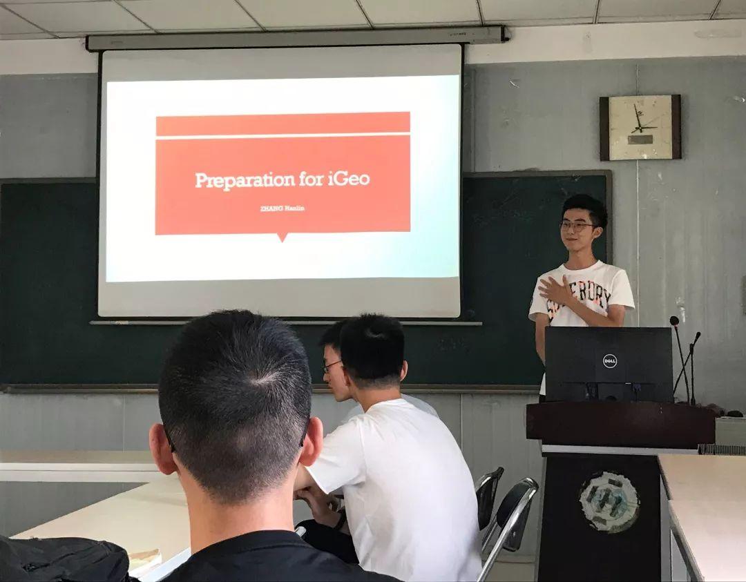 2018年选手张翰林介绍经验.jpg