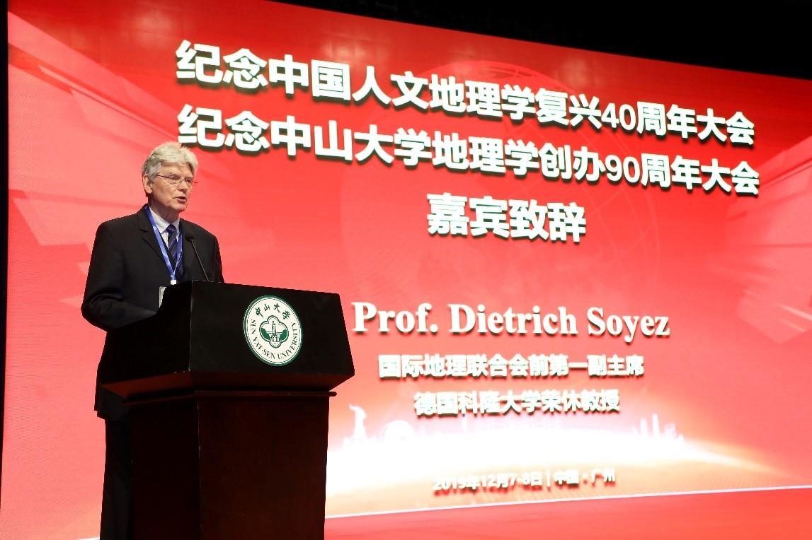 国际地理联合会前第一副主席Dietrich Soyez致辞.jpg