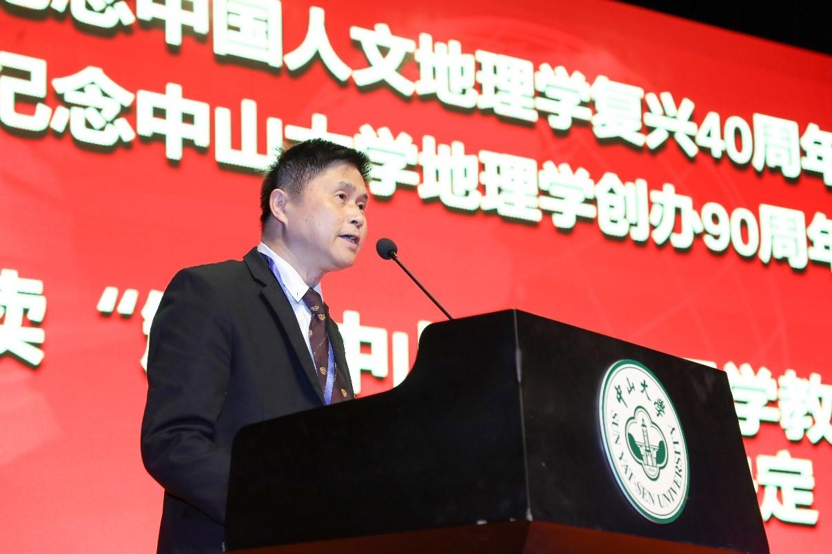 中山大学地理科学与规划学院党委书记谷晓丰宣读颁奖决定.jpg