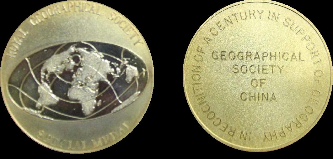 英国皇家地理学会2010年度特别贡献奖.png