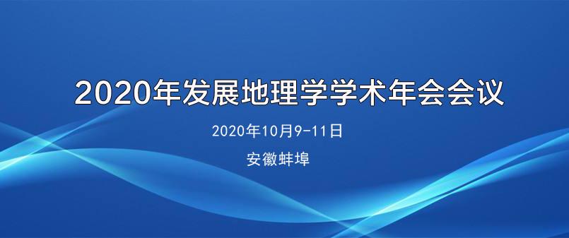 微信图片_20200921152138.jpg