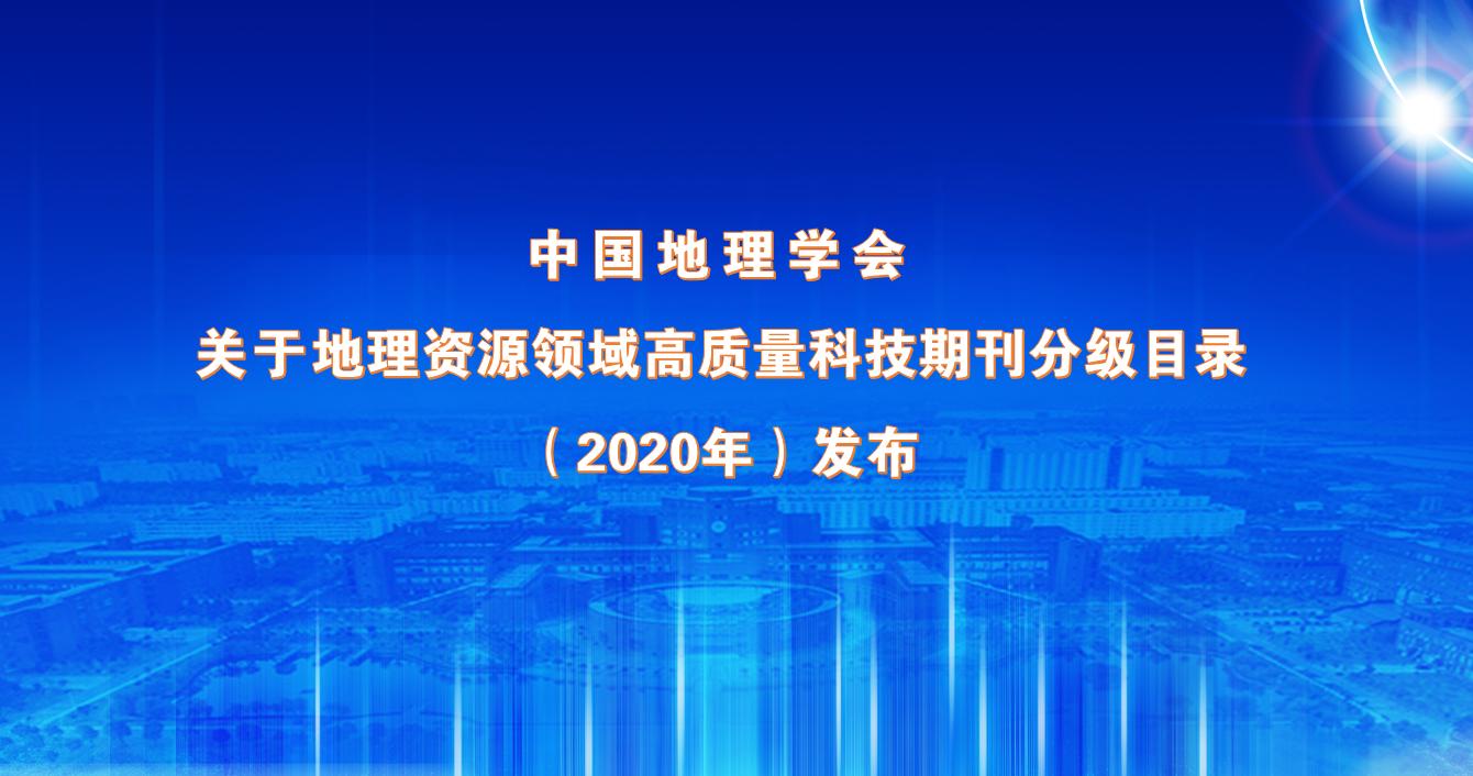 微信截图_20201124170045.png