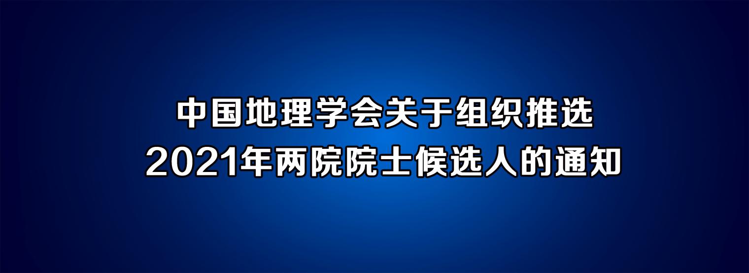 微信�D片_20210114151411.png
