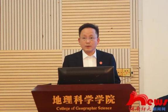 湖南师范大学副校长刘子兰.png