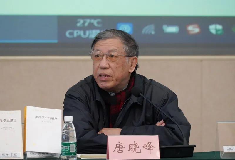 北京大学城市与环境学院教授唐晓峰.jpg