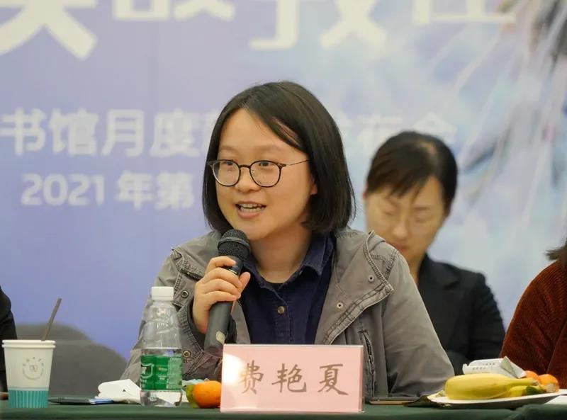 后浪出版咨询(北京)有限责任公司编辑费艳夏.jpg