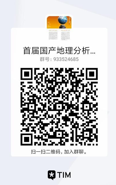 微信截图_20210705155551.png