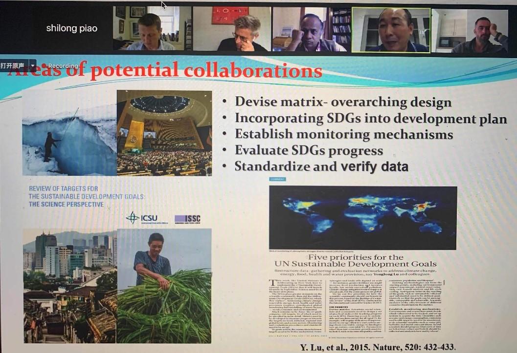 吕永龙教授代表中国地理学会发言.jpg