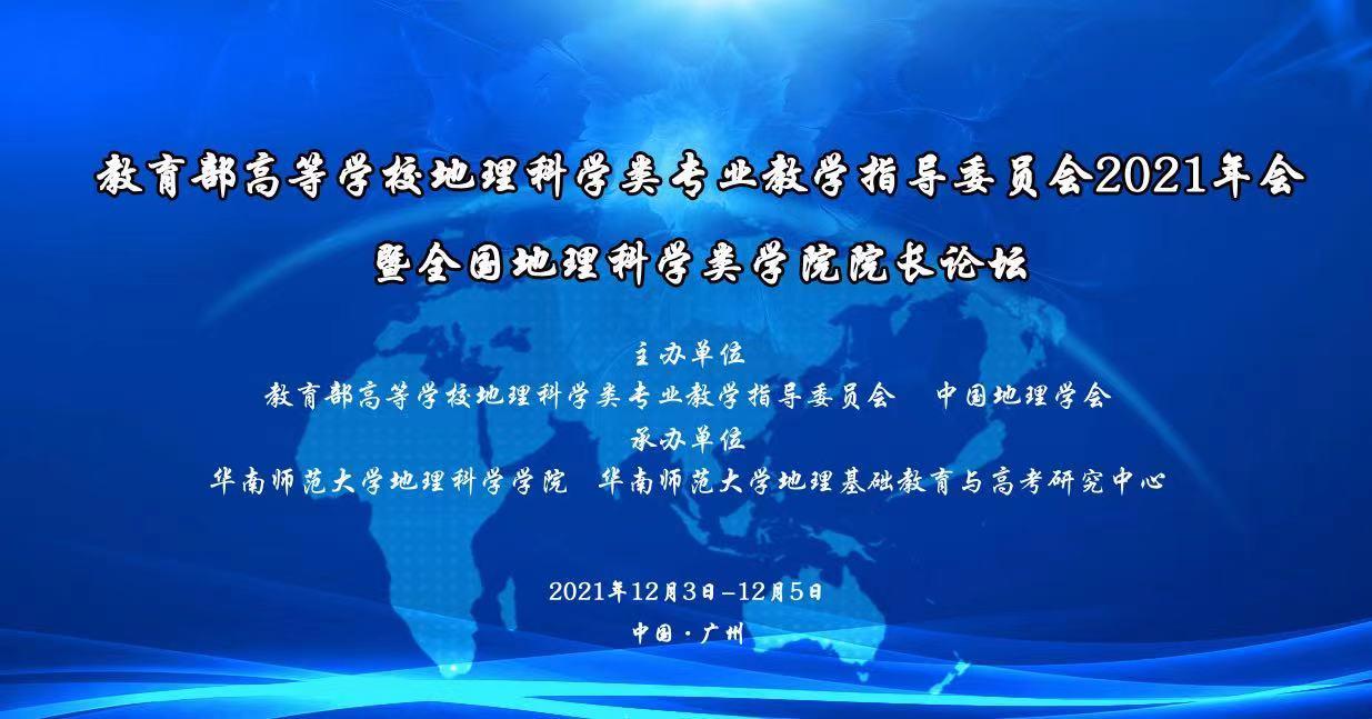 微信�D片_20210827152436.jpg
